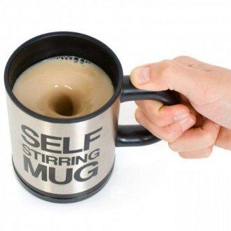 Mug avec mélangeur intégré