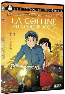 DVD japonais footjob films d'adolescents