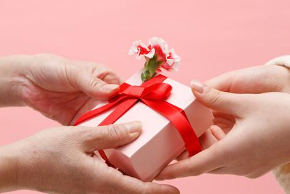 cadeau remerciement